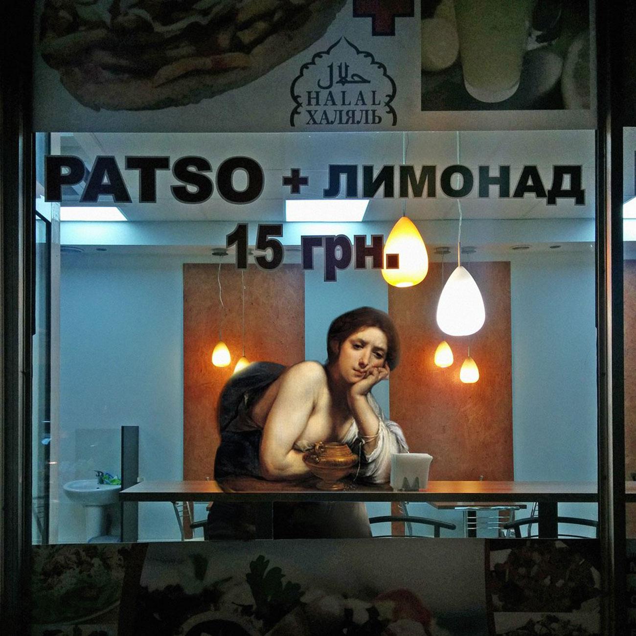 Alexey Kondakov bar